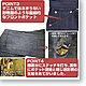 Zeon Earth Headquarter Jeans 32inch