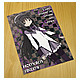 Homura Cleaner Cloth