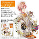 Idolish7: Mitsuki Izumi Accessories Stand & Can Badge Set