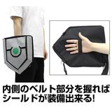 The Rising of the Shield Hero: The Rising of the Shield Hero Small Shield Bag