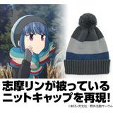Laid-Back Camp: Rin Shima's Knit Cap