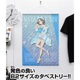 Love Live! Sunshine!!: You Watanabe B2 Tapestry Pajamas Ver.