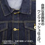 Dragon Ball Z: Capsule Corporation Jean Jacket: Indigo - M