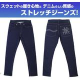 Girls und Panzer das Finale: Ooarai Girls High School Relax Jeans - M
