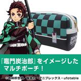 Demon Slayer: Kimetsu no Yaiba: Tanjiro Kamado Multi Pouch