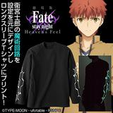 Fate/stay night: Heaven's Feel: Magic Circuit No Rib Long Sleeve T-shirt Ver.2.0: Black - XL