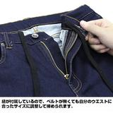 Mobile Suit Gundam: Zeon Army Relaxing Jeans: M