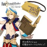 Fate/Grand Order - Absolute Demonic Front: Gilgamesh Stone Tablet Bag