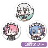 Re:ZERO: Emilia & Rem & Ram Can Badge 3Set