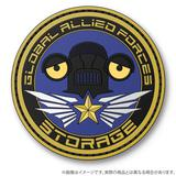 Ultraman Z: Anti-Monster Special Airborne Armored Storage Unit Emblem PVC Patch