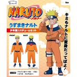 Naruto: Naruto Uzumaki Boy Ver. Costume Set: Men's L
