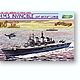 1/700 H.M.S. Invincible Light Aircraft Carrier Falklands War 30th Anniversary