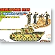 1/72 WWII German Panzer Crew w/Panther G Early Zimmerit France 1944
