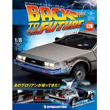Back To The Future De Lorean Weekly Magazine #126