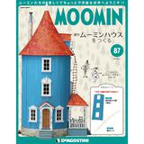 Moomin House Weekly Magazine #087