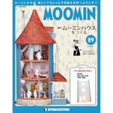 Moomin House Weekly Magazine #089