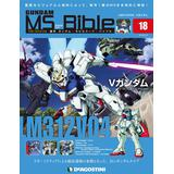 Weekly Gundam Mobile Suit Bible #018
