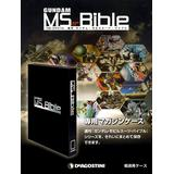 Weekly Gundam Mobile Suit Bible Magazine Case