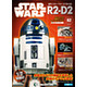 Star Wars: R2-D2 Weekly Magazine #062