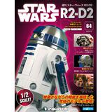 Star Wars: R2-D2 Weekly Magazine #064