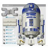 Star Wars: R2-D2 Weekly Magazine #067