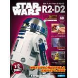 Star Wars: R2-D2 Weekly Magazine #068