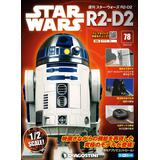 Star Wars: R2-D2 Weekly Magazine #078