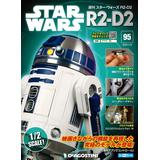 Star Wars: R2-D2 Weekly Magazine #095