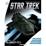 Star Trek The Official Starships Collection #131