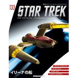 Star Trek The Official Starships Collection #133
