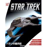 Star Trek The Official Starships Collection #147
