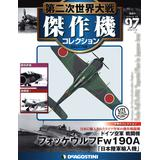 Bi-Weekly WWII Best Fighter Collection #097: Focke-Wulf Fw190A