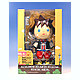 B-Grade Kingdom Hearts Avatar Static Arts Vol. 1 Sora