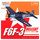 1/72 F6F-3 Hellcat White 00 Commander 1943