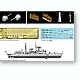 1/700 H.M.S. Liverpool Type42 Batch 2 Premium Edition