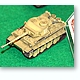 1/144 Tiger I Initial Production 1 Box (15pcs)