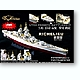 1/700 French Battleship Richelieu  194346 (for Trumpeter)