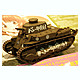 1/35 Girls und Panzer: Type 89 Medium Tank Type Kou