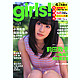 Girls! #31 with DVD & Poster