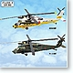 1/144 Heliborne Collection Special: 1 Box (10pcs)