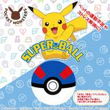 Pet Goods: Pokemon Pet Toy - Super Ball
