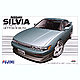 1/24 Nissan Silvia K's Art Force Silvia