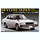 1/24 Nissan Skyline Japan 4Dr. (C210 Late Ver.)
