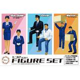 1/32 Bus Tour Conductor & Bus Driver, Truck Driver & Workers Figure Set