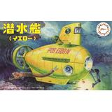 Vehicle Arc Submarine (Yellow)
