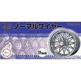 1/24 Normal Wire Silver Type 17-inch
