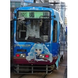 1/150 Snow Miku Train 2019 Ver. (with Standard Color Type 3300) 2-Car Set