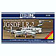 1/144 Beechcraft Super King Air JGSDF LR-2