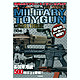 The World Military Toy Gun Catalogue