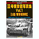 German Assault Gun Vol. 1 Ausf.G & Assault Howitzer